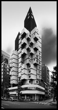 Image 08: Nakagin Capsule Tower