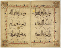 Image 01: Double Folio from a Qur'an