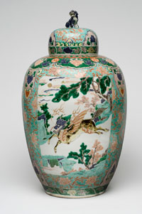Image 01: Large Jar and Cover, Kangxi Period