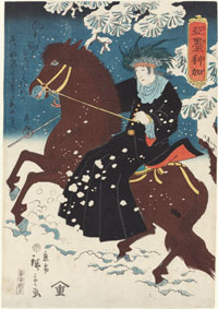 Image 04: America (American Woman on Horseback in the Snow)