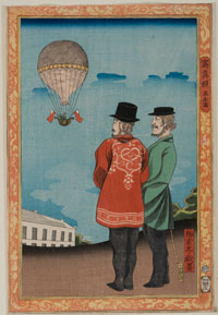 Image 07: Picture of a Balloon