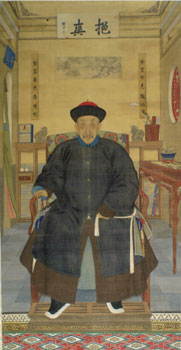 Mandarin in His Study